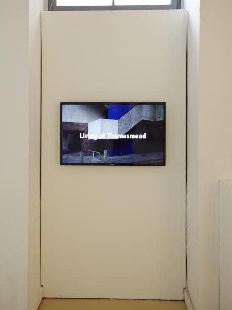 Ausstellungssansicht, on display: Sebastian Mühl, basis 2014