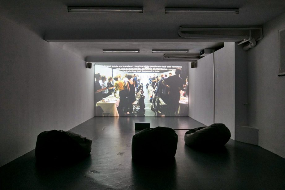 Bouillon Group, Supra, 2013-2014, basis, installation view, 2018